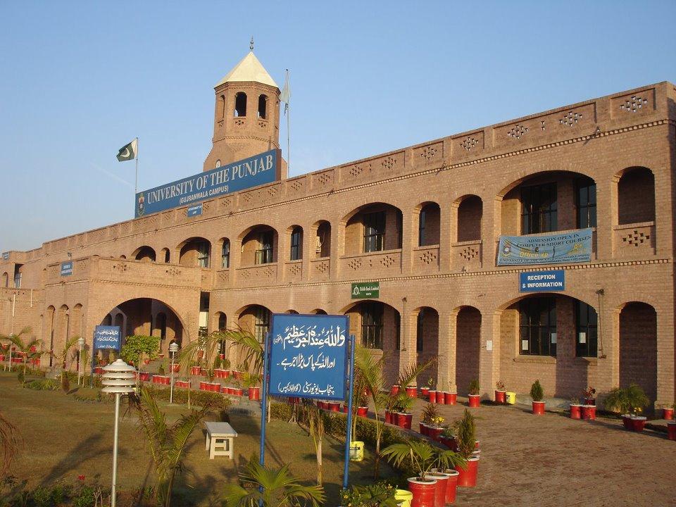 Punjab University ranks among world's top 1000 universities