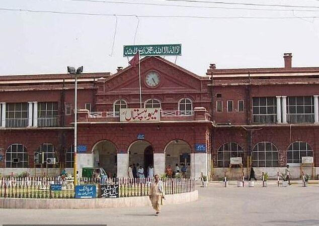Lahore's Mayo Hospital