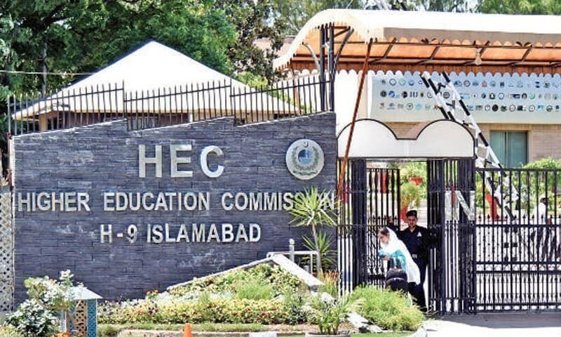 HEC says 80% of Pakistan's universities lack online learning equipment