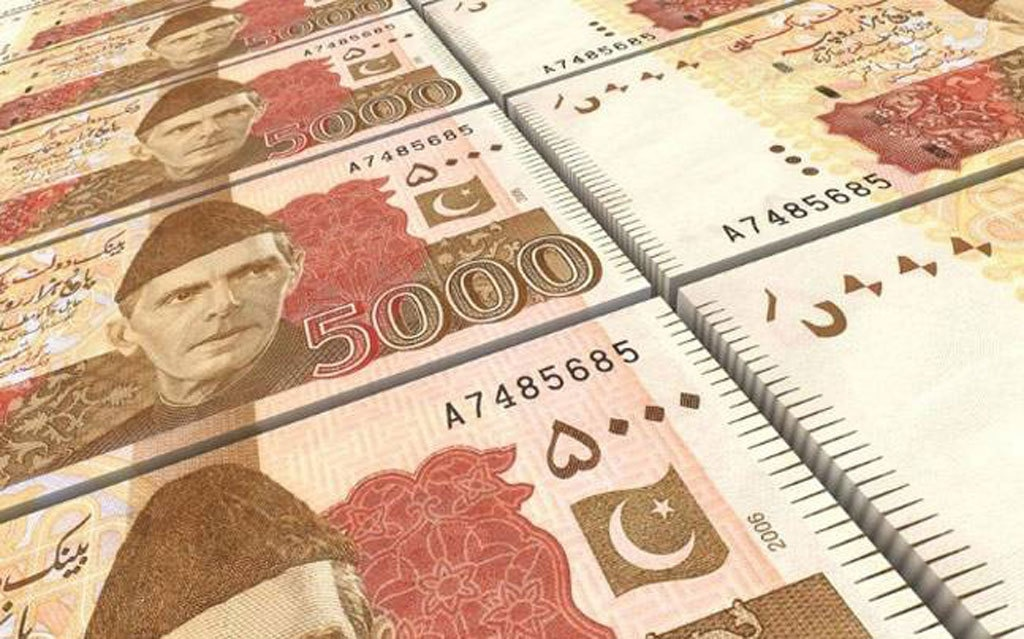 Former FBR chief calls on government to demonetize RS5000 note