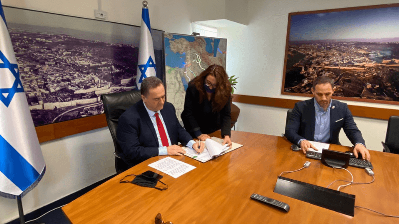 UAE signs tax treaty with Israel