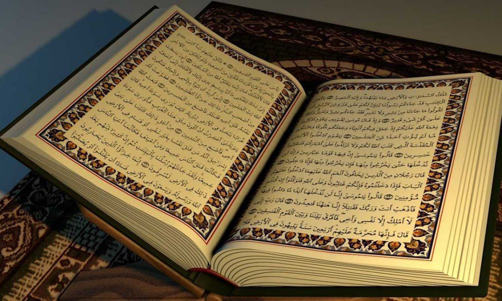 Govt decides to make teaching of the Holy Quran mandatory in schools