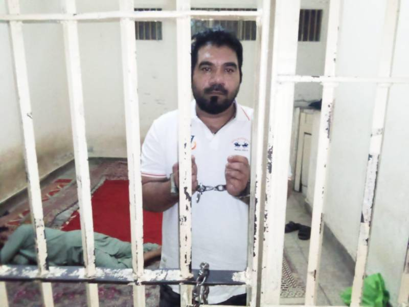 Gujranwala Police arrests Famous YouTuber for harassing women as a prank