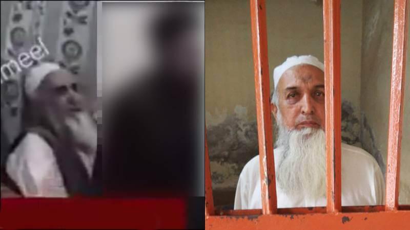 Lahore Police arrests Former JUI leader Aziz ur Rehman for sexual assault of students