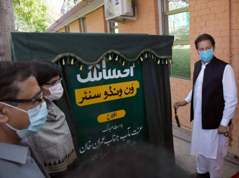 Prime minister inaugurates Islamabad's first one window EHSAAS center