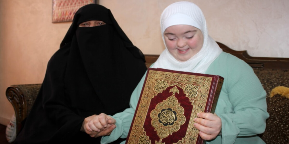 Rawan Dweik, first female with Down syndrome memorizes the Holy Quran