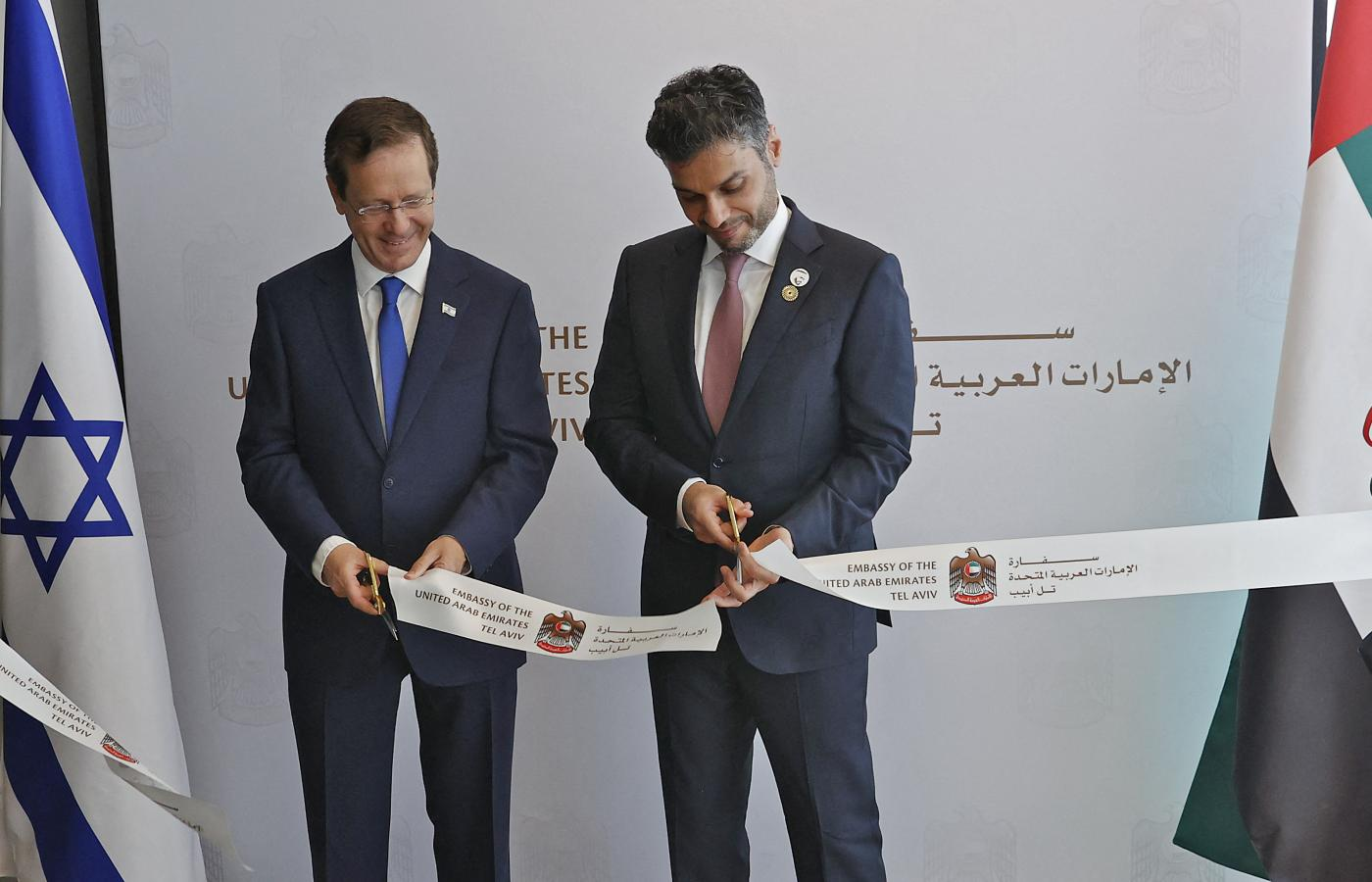 UAE becomes first Arab country to open embassy in Israel