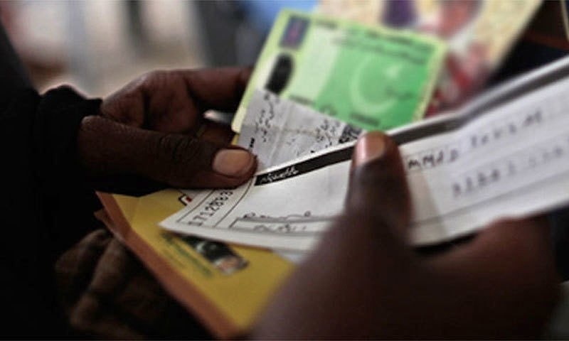 FIA arrests two NADRA officials for issuing CNIC cards to militants