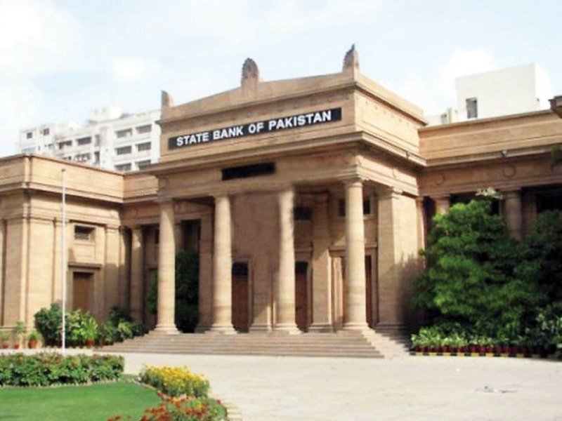 State bank to simplify banking using mobile number as account number