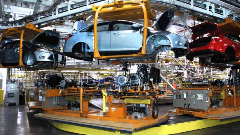 auto parts technology park