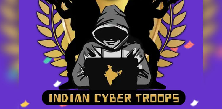 Indian Cyber Troops hack into Sindh High Court website