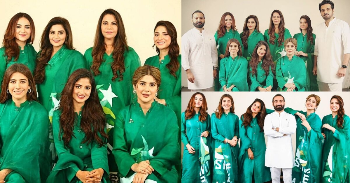 Pakistan's most famous celebrities are set to present the ISPR project, Sinf-e-Aahan
