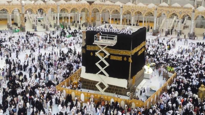 Holy Kaaba in Makkah receives new Kiswa to commemorate Eid al-Adha