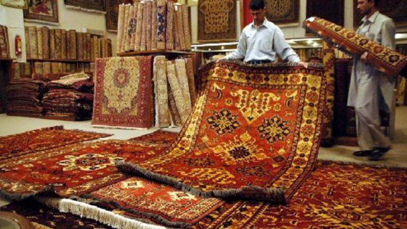 carpet industry
