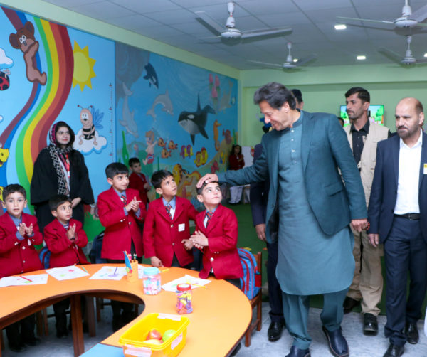 Prime Minister Imran Khan launches new national curriculum today
