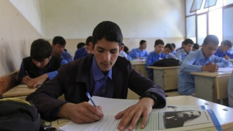 scholarships to Afghan students