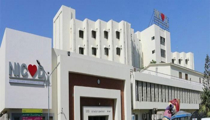 Pakistan's first cardiac electrophysiology centre for children launches in Karachi