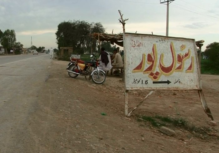 Rasool Pur, village in Punjab stuns the world by attaining 100% literacy