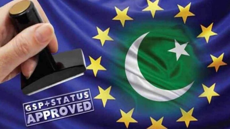Pakistan Secures EU's GSP+ Status