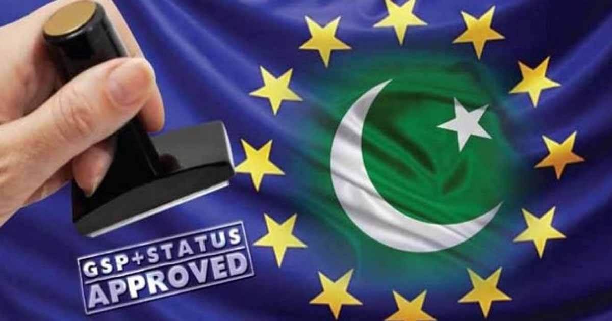 Pakistan Secures EU's GSP+ Status Despite Indian Propaganda