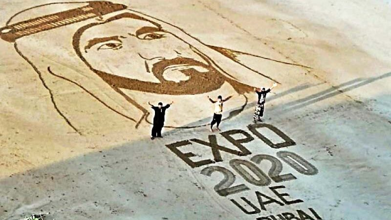 sand artists pay 'sand art' Tribute to UAE ruler