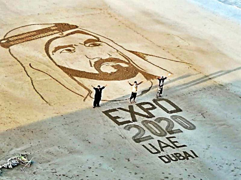 Pakistani sand artists pay 'sand art' Tribute to UAE ruler ahead of Dubai EXPO
