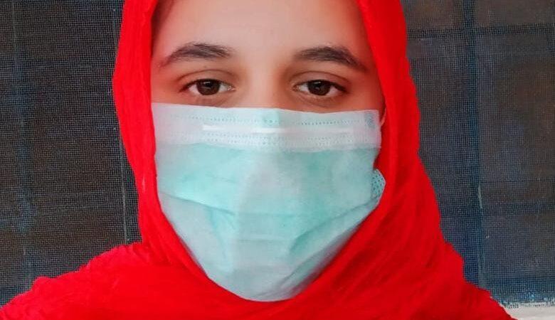Maheen Khalid