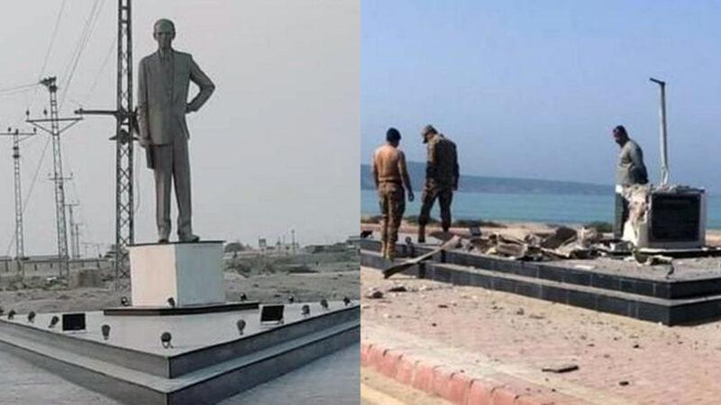statue of Quaid e Azam