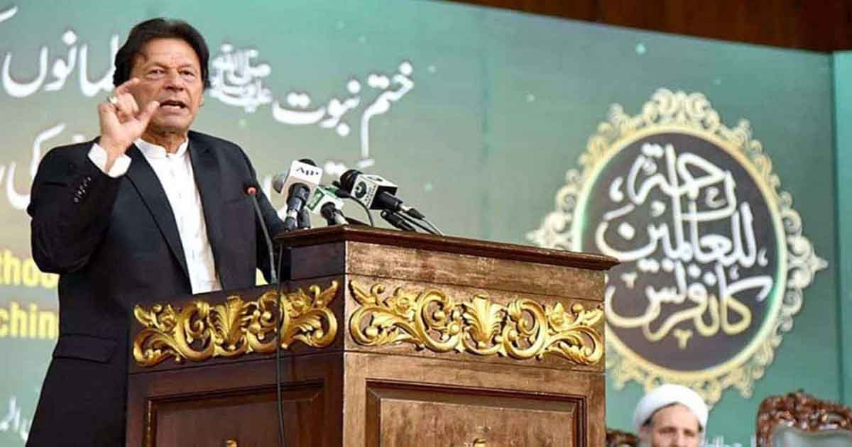PM Khan to set up Rehmatul-Lil-Aalamin Authority to portray the true image of Islam
