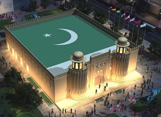 Online Pakistan Pavilion