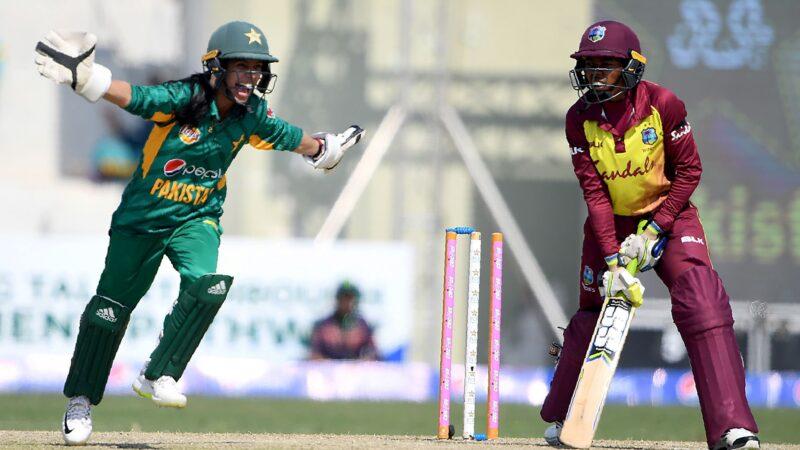 women's cricket team to Pakistan